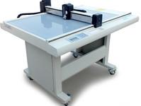 HX830 定位纸盒机