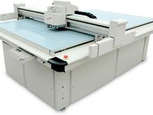 HX870 纸箱打样机