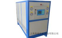 悉峤(水冷式)箱形工业冷水机