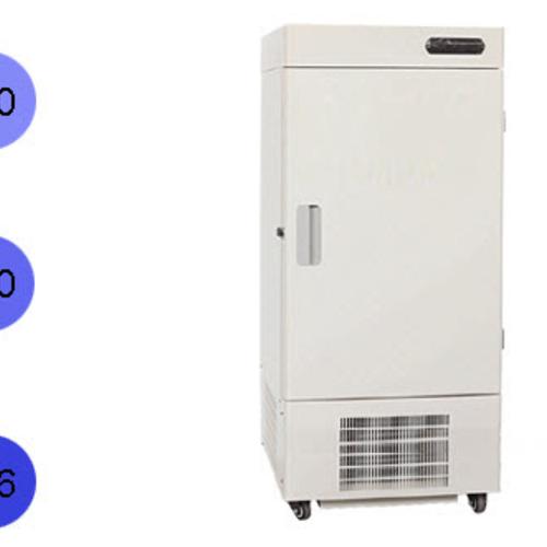 58L立式超低温冰箱