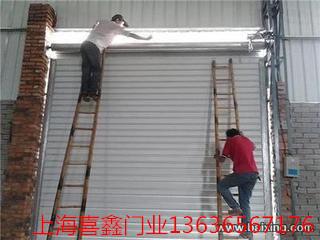 卷帘门维修案例22.jpg