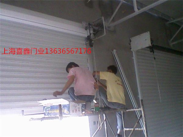 卷帘门维修案例13.jpg