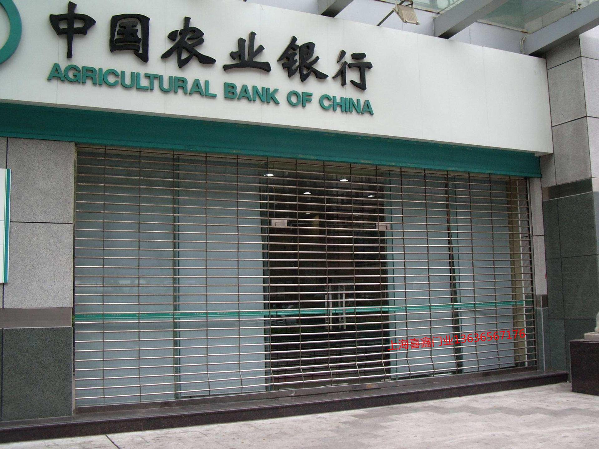 农业银行不锈钢卷帘门案例.jpg