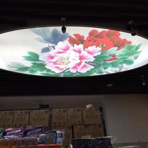 超市betway755