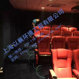 上海影视公司影视厅及办公室千亿APP千亿体育娱乐