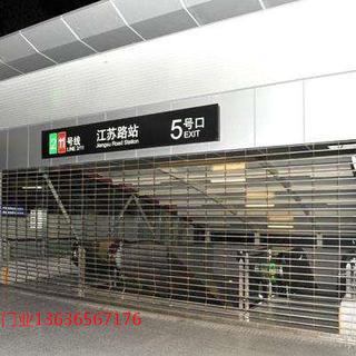 地铁站卷帘门案例