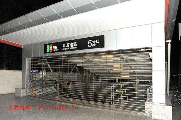 地铁站卷帘门案例.jpg