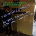 香港恒源金融集团办公室除异味