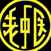 中医养生堂