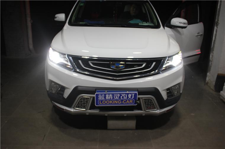 远景SUV11.jpg