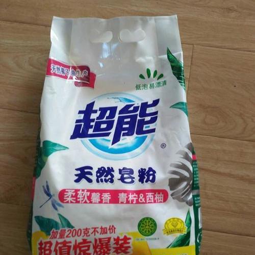 超能天然皂粉