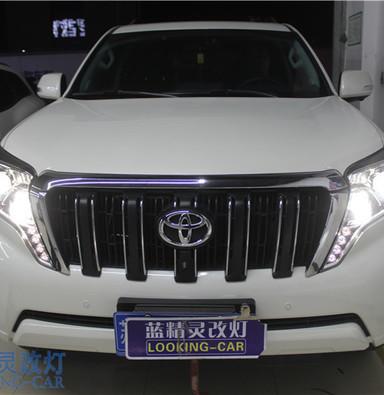 丰田普拉多升级4双光透镜 海拉五套装 上海汽车灯光升级 蓝精灵改装氙气灯