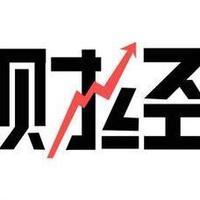 亚洲财经播报
