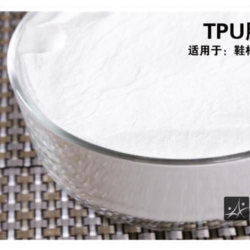 TPU   适用于鞋材用热熔胶.jpg