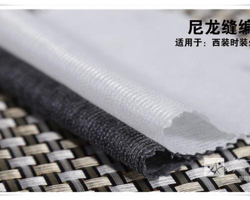 尼龙无纺衬布缝编粘合衬