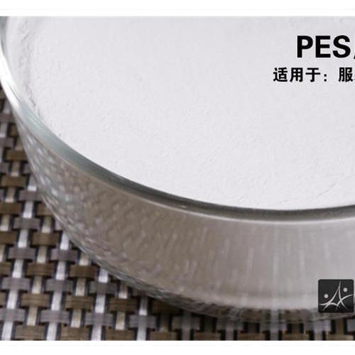 PES  适用于服装 用热熔胶.jpg