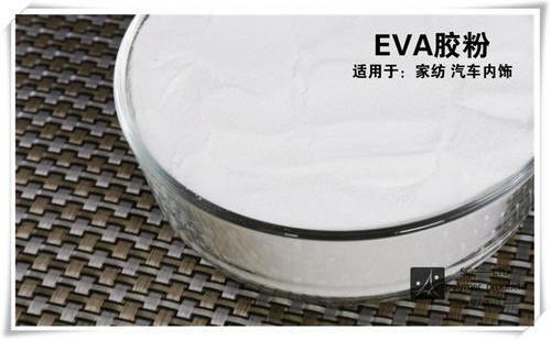 EVA热熔胶