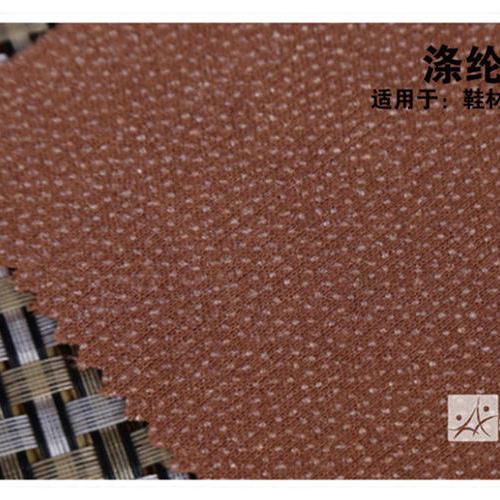 涤纶衬 适用于鞋采用定型布.jpg