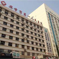 毕节第一人民医院使用林音抗菌板