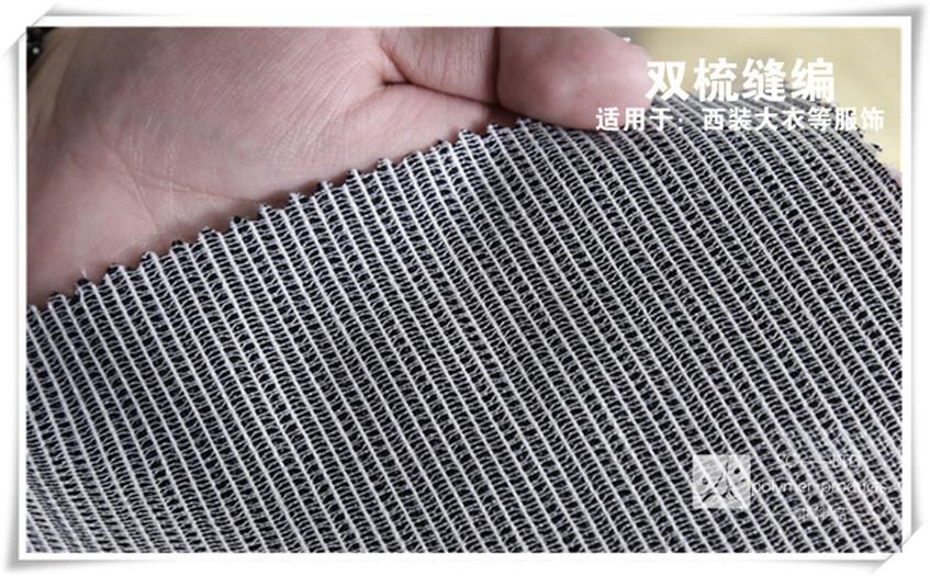 双梳缝编经编衬