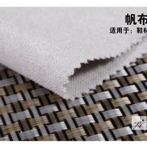 帆布衬 适用于登山鞋类用衬.jpg