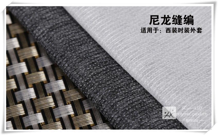 尼龙缝编无纺衬布 衬纸