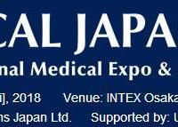 2018年日本国际综合医疗博览会(MEDIX Osaka)