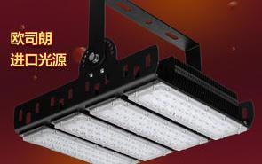 隧道照明如何选择光源和灯具