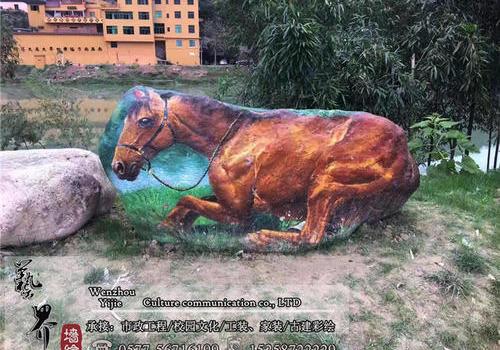 苍南美丽乡村石头彩绘立体画