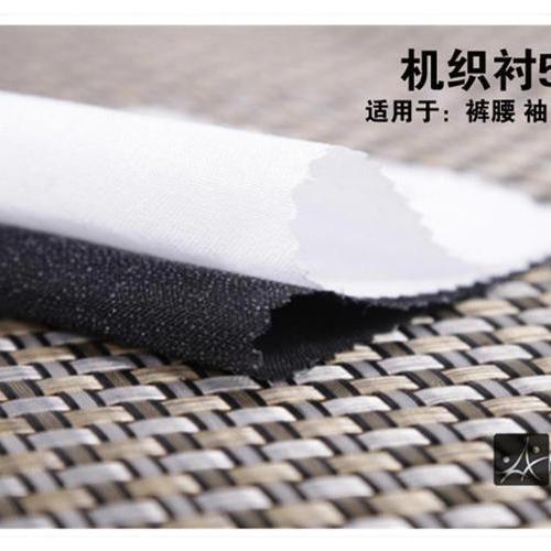 机织衬 适用于裤腰 袖口 领口定型.jpg