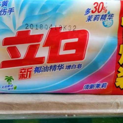 立白新椰油精华增白皂 226克x2块