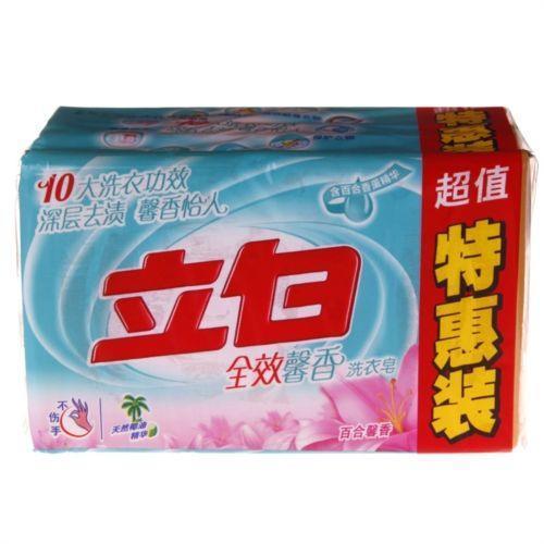 立白全效馨香洗衣皂 190克x2块