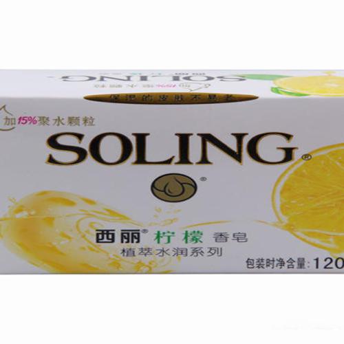 西丽柠檬香皂 120克