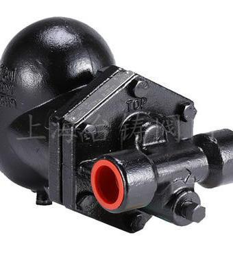 碳鋼浮球式祛水器