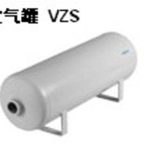 储气罐VZS_上海蔓申实业有限公司