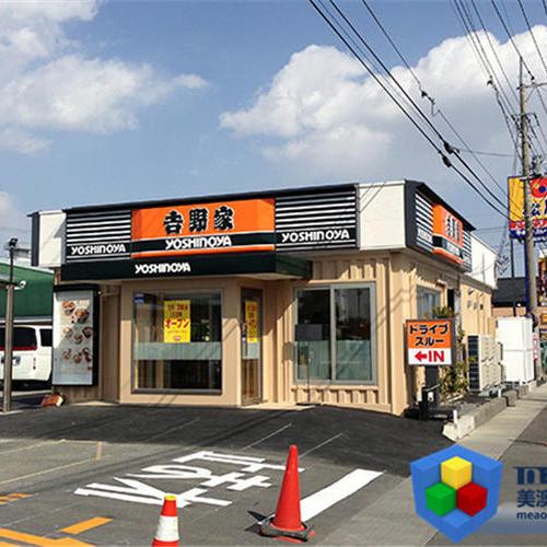 集装箱商铺6——餐馆