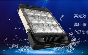 LED投光灯的常见知识以及发展前景