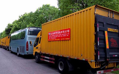 上海家具搬運公司