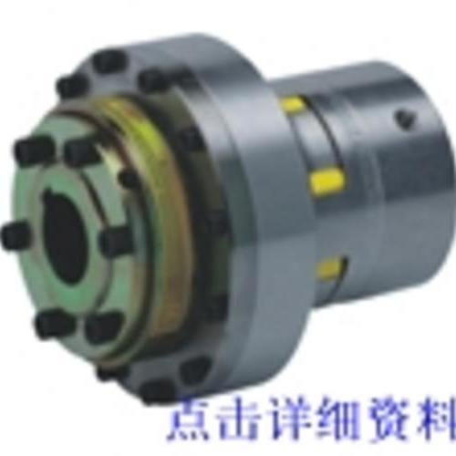 轴与轴链接摩擦式扭力限制器