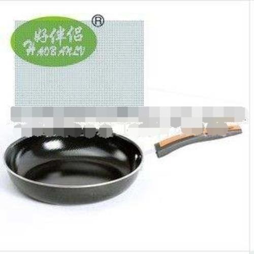 好伴侣煎锅 30cm