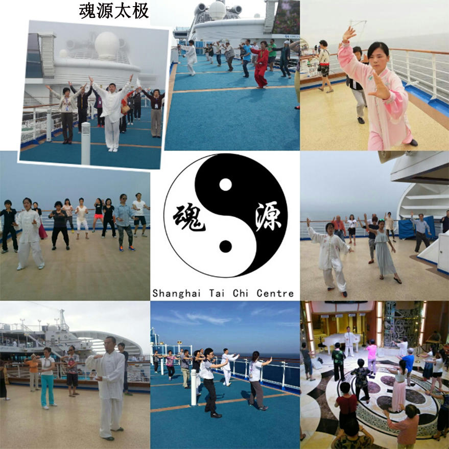 Sunrise Tai Chi on Princess1.jpg