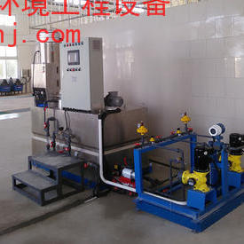 水厂高锰酸钾 投加系统