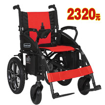 上海实体店 英洛华电动轮椅车可折叠轻便老人代步车老年残疾人四轮自动智能