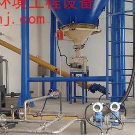 活性炭投加系统(湿法)