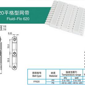 620平格型网带