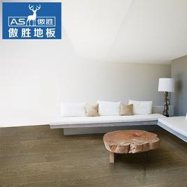 傲胜地板 麦色白栎 ASE2004 实木复合地板