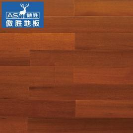 傲胜地板 卡萨布兰卡 ASE1011 实木复合地板