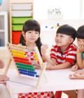 2020中小学晚托服务