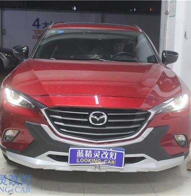马自达CX-4大灯升级 上海改装双光透镜 蓝精灵改装氙气灯 奉贤车灯改装