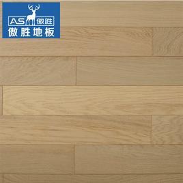 傲胜地板 礁石栎纹 ASE2002 实木复合地板